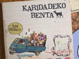 Diseño de portadas de discos para karidadeko benta